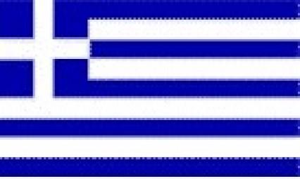 Large Polyester Flag - Greece