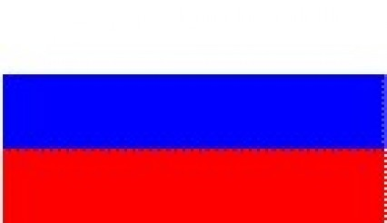 Large Polyester Flag - Russia