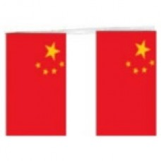 Flag Bunting - 4 metres - China