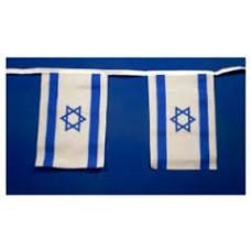 Flag Bunting - 4 metres - Israel